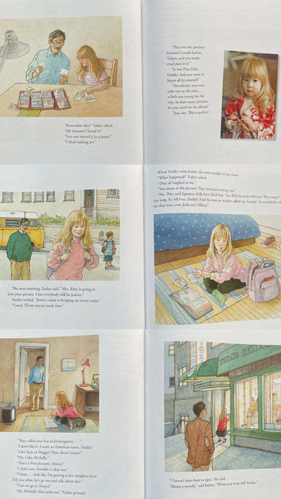 The Favorite Daughter by Allen Say -  Picture book about a mixed race Asian Japanese / Caucasian family.