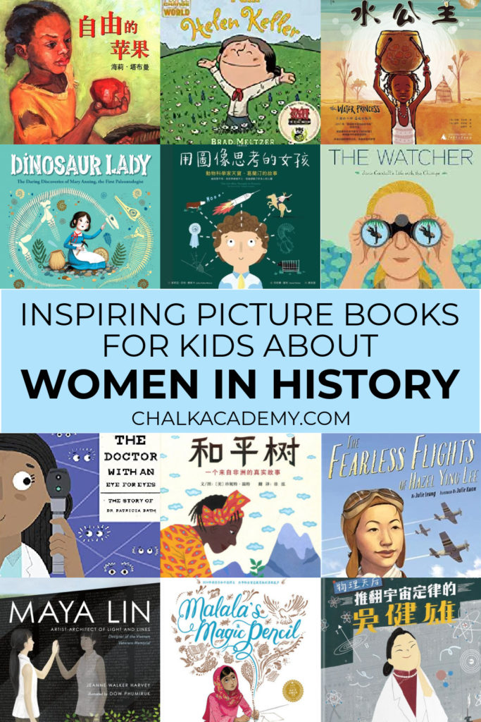 Inspiring favorite English and Chinese picture books for Women's History Month