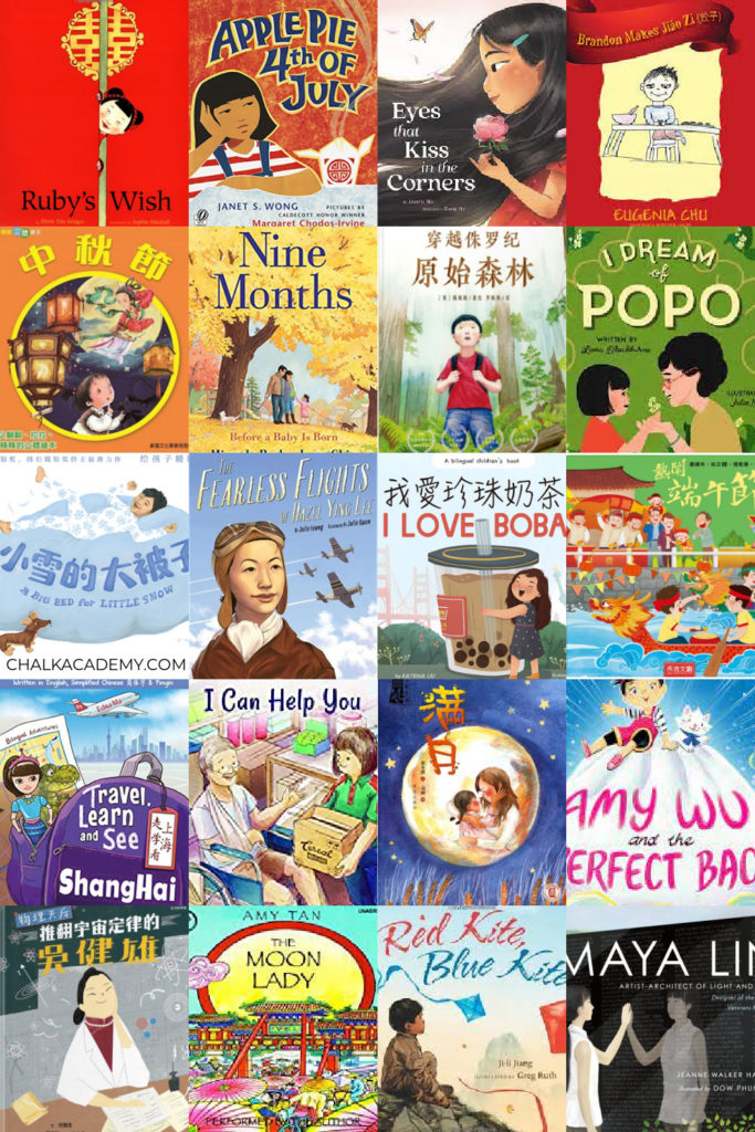 Chinese and Taiwanese American stories for kids - picture books about Asian people