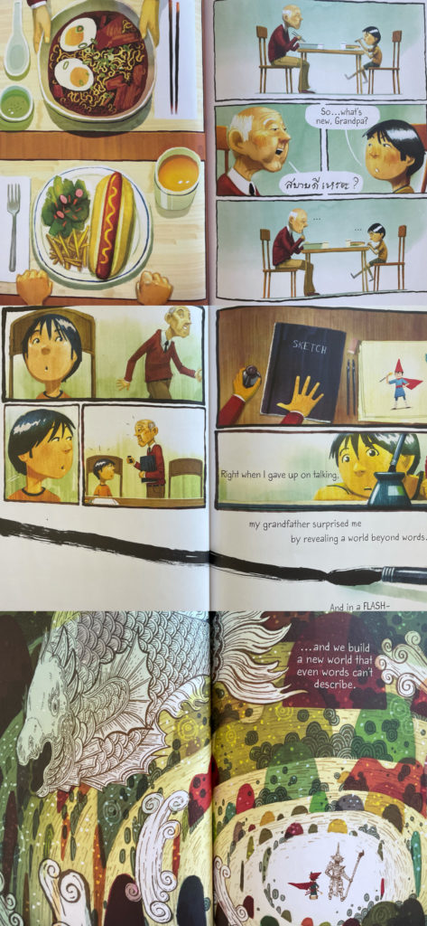 Drawn Together by Minh Lê picture book with Vietnamese American family  Little, Brown Books for Young Readers