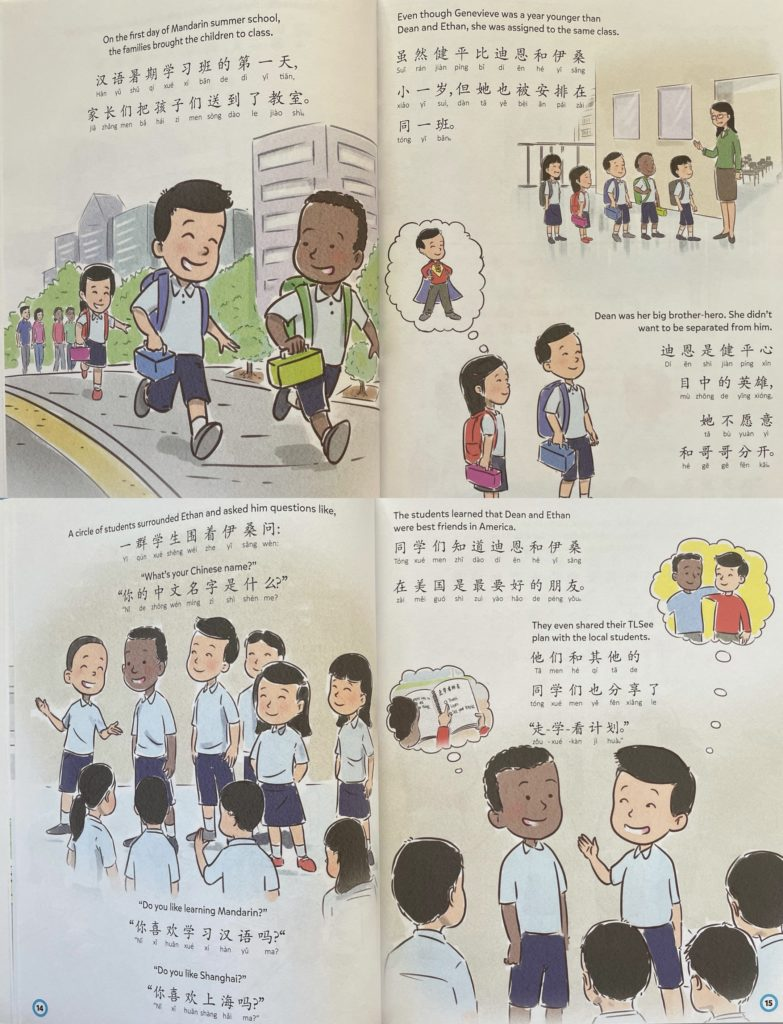 Edna Ma Travel, See, and Learn bilingual Chinese English Pinyin books for kids
