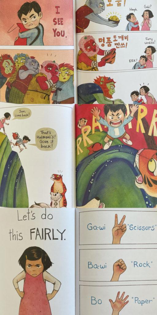 Where's Halmoni? Korean folktale for kids by Julie Kim