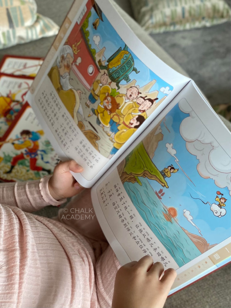 Monkey King books - Journey to the West Chinese classic picture book