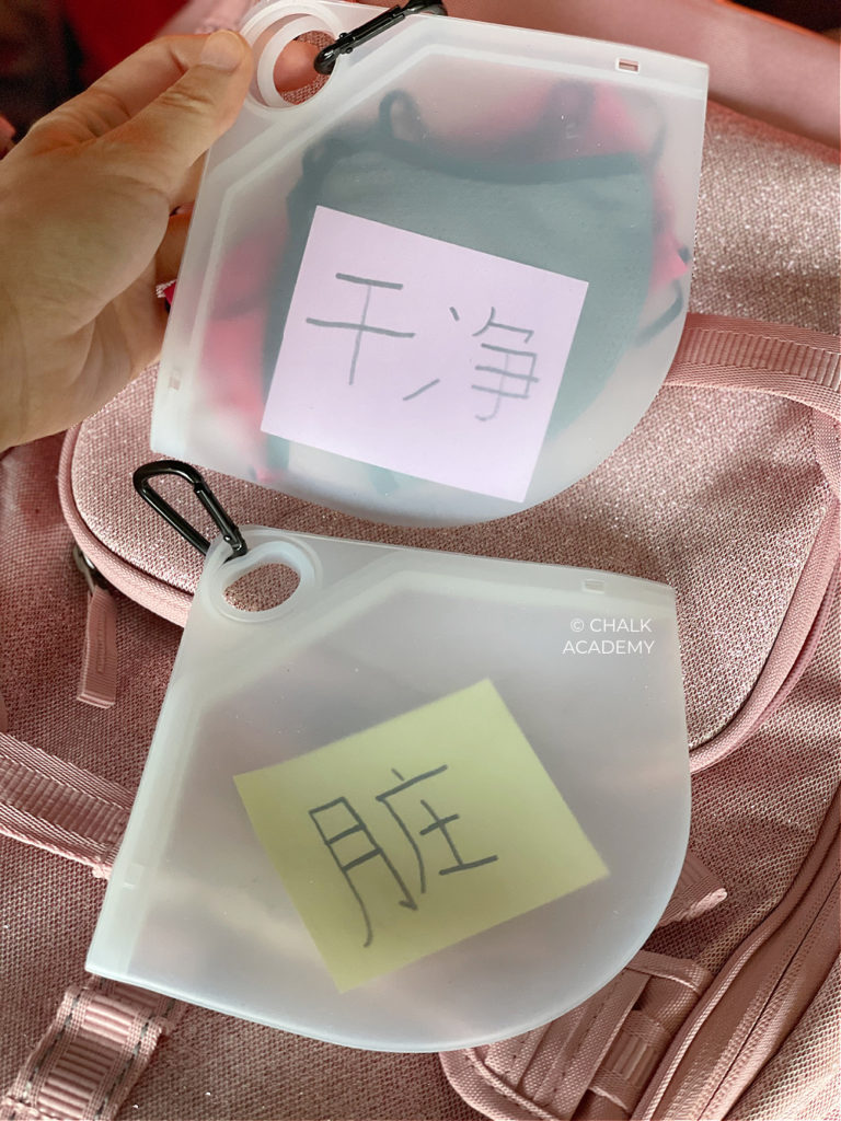Mask organization: separate face mask storage cases for clean and dirty masks with labels