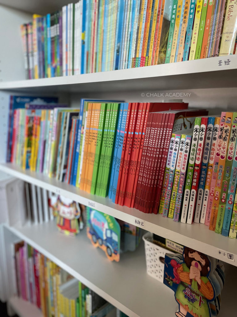 Bilingual book shelf for kids: Journey to the West books in Chinese
