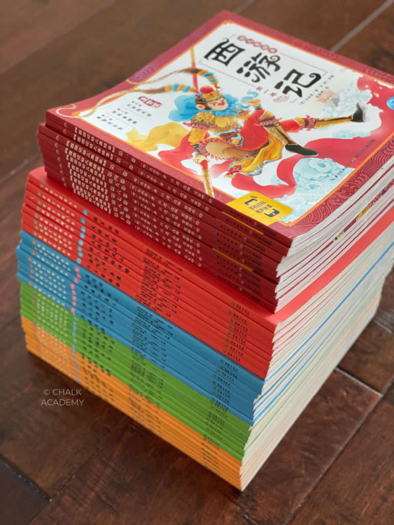 Monkey King Journey to the West books in simplified Chinese for kids