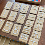 How to make pipe cleaner numbers - affordable alternative to Montessori sandpaper number boards
