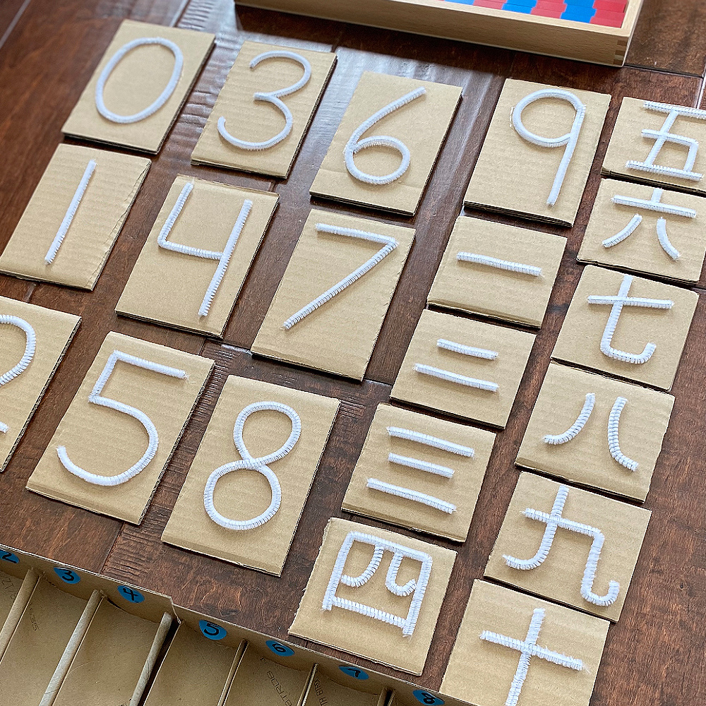 How to Make Montessori Tactile Numbers in English and Chinese (Video)