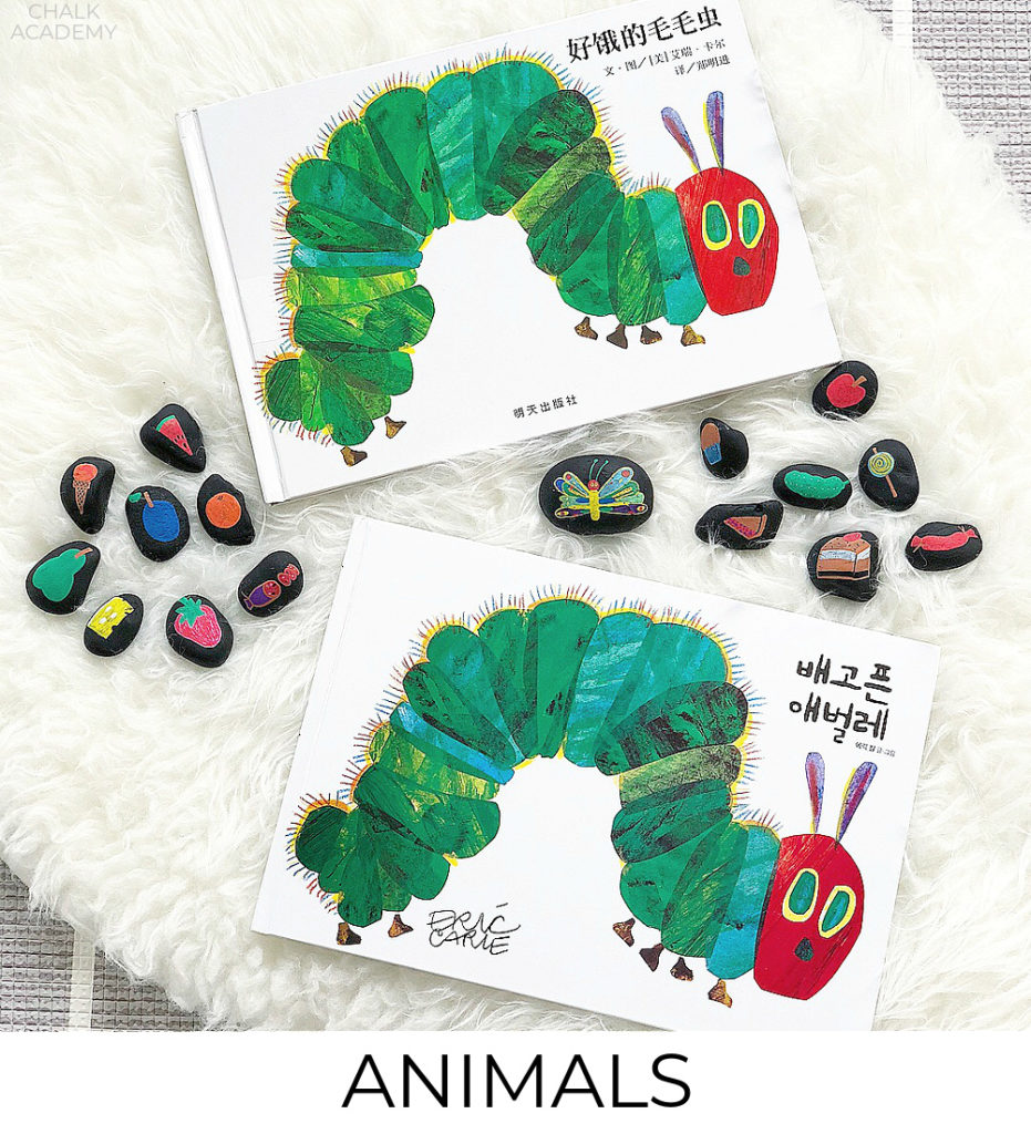 Bilingual animal learning activities for kids