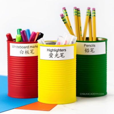 Bilingual English / Chinese Labels for School Supplies + DIY Storage Cans