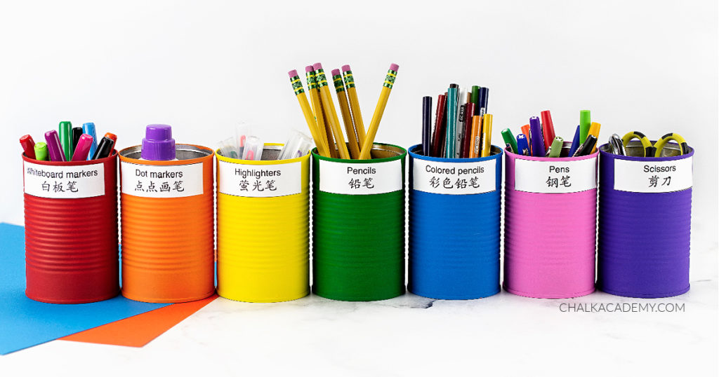 DIY Rainbow Art and School Supplies Storage Cans with Free Printable Bilingual Chinese-English labels