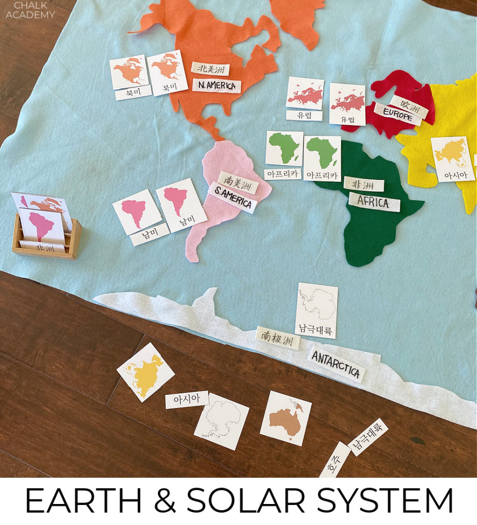 Bilingual Earth and solar system learning activities for kids