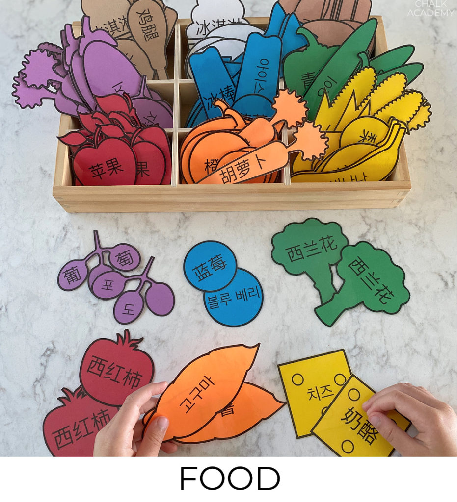Bilingual food learning activities for kids