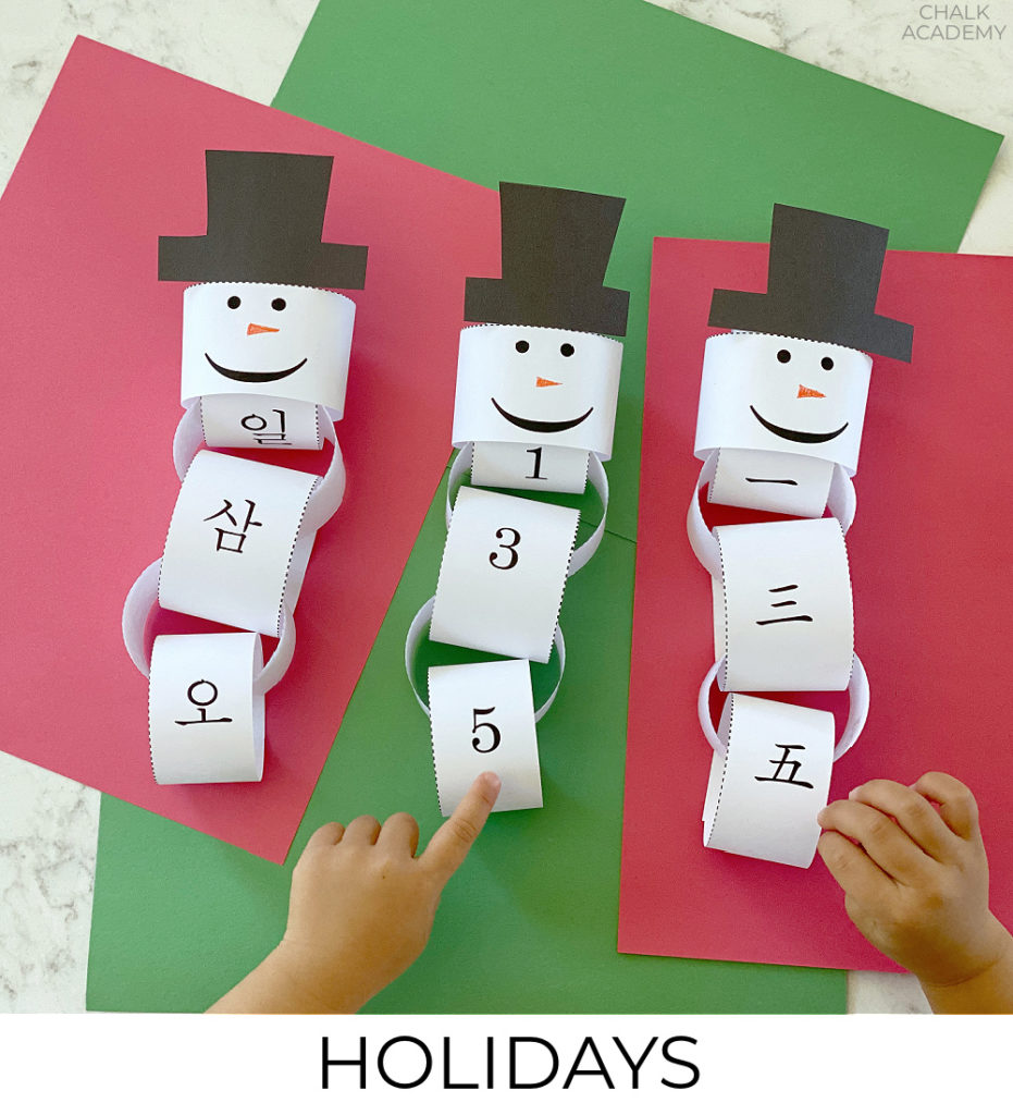 Bilingual holiday learning activities for kids: Christmas, Birthdays, Mother's Day, Father's Day, Easter, Valentine's Day, Thanksgiving
