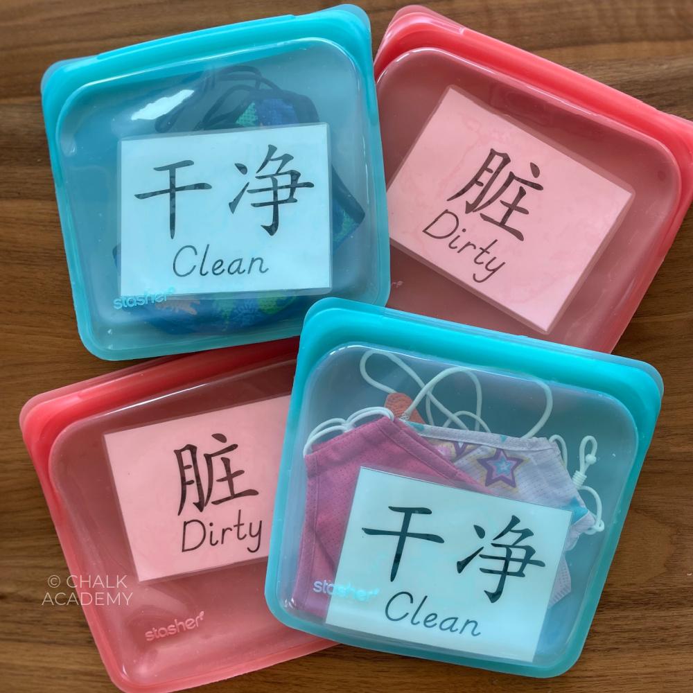 Kids' Mask Organization with Bilingual Labels (English, Chinese, Pinyin, Zhuyin)