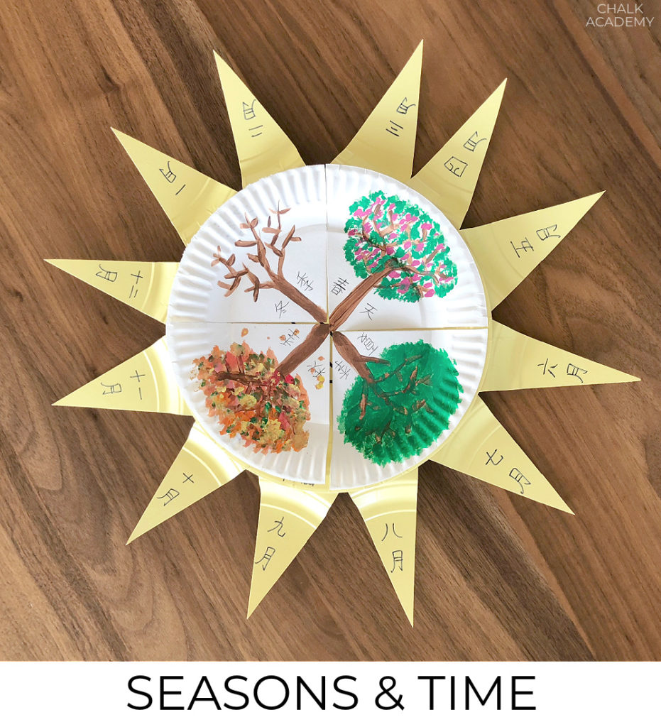 Seasons and time bilingual learning activities for kids