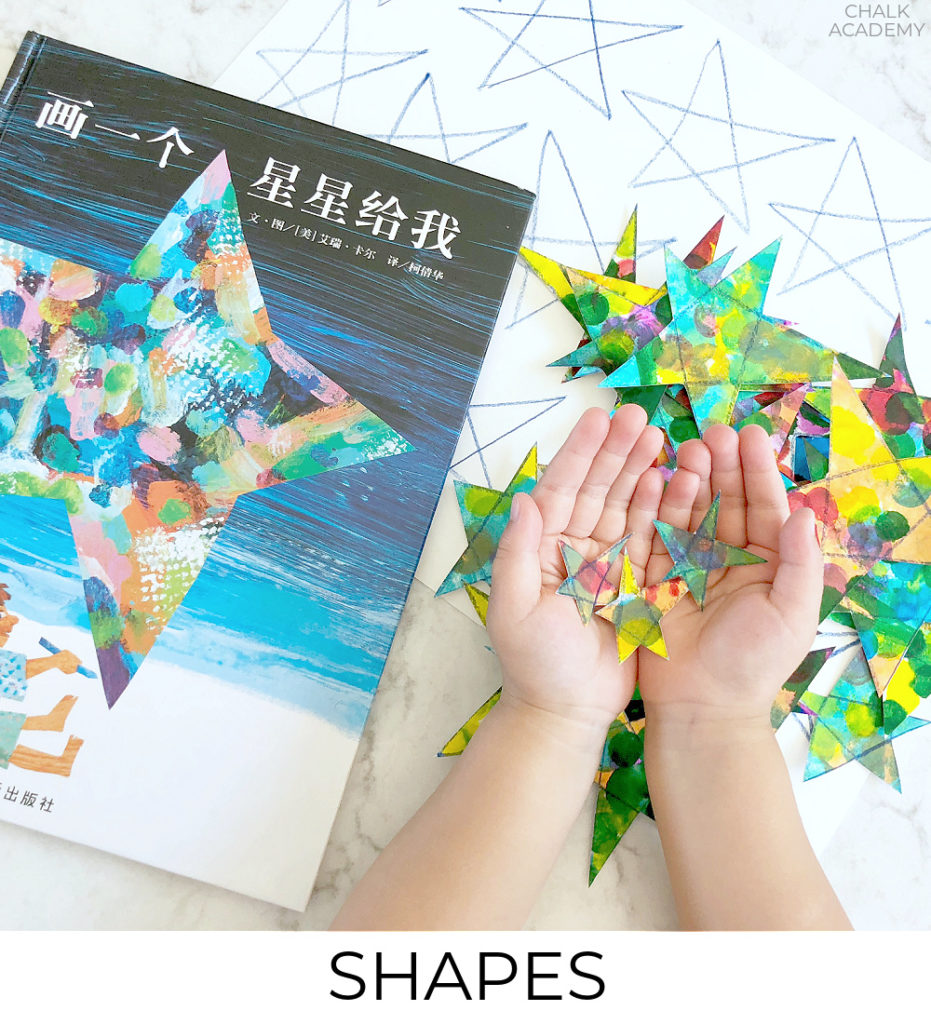 Bilingual shape learning activities for kids