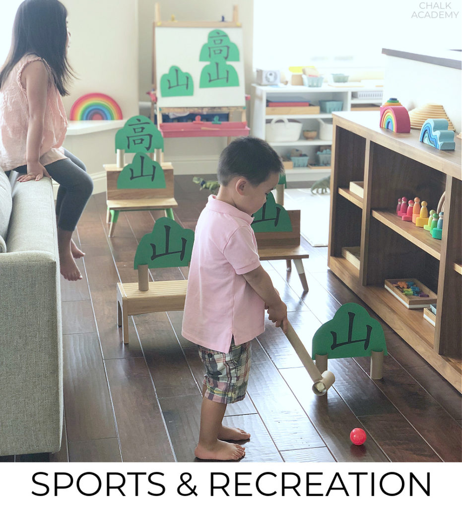 Bilingual sports and outdoor learning activities for kids