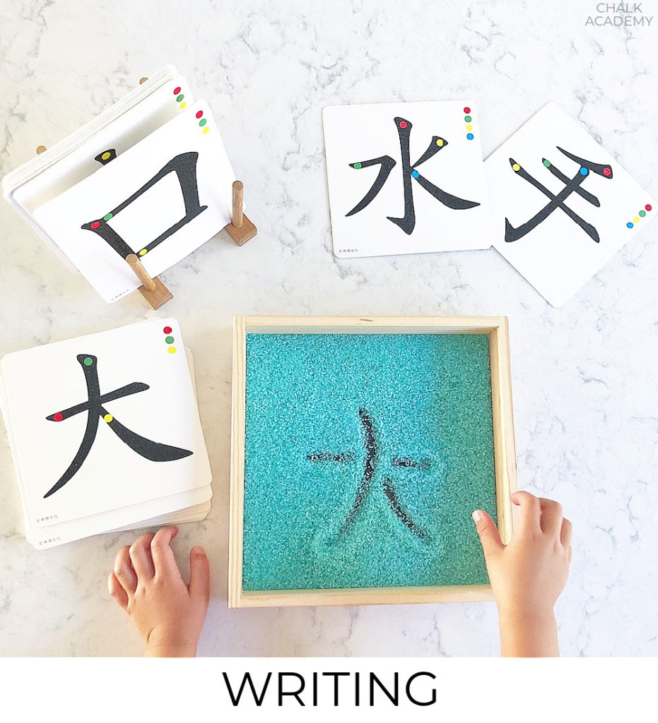 Bilingual writing activities for kids